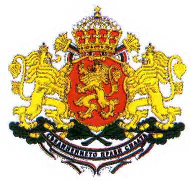 logo bulgaro